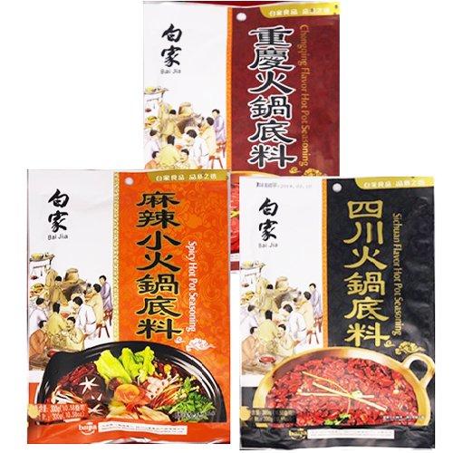 【特売セール】白家火鍋底料3種(麻辣小火鍋+四川火鍋+重慶火鍋)