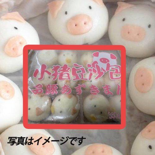 【冷凍】友盛小豚豆沙包360g(12個入り)