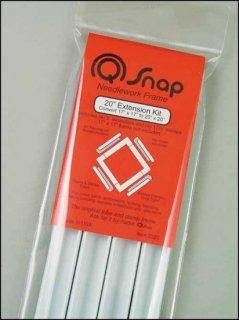 Q SNAP エクステンションキット 20x20インチ(約51x51cm)