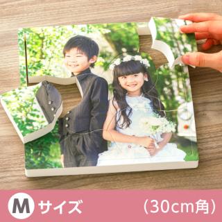 やわらかオーダーパズル【M】
