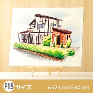 マイホーム絵画 【F15号】(652×530)