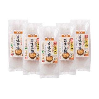 【5%割引】旨味茶節(荒節) 5袋セット