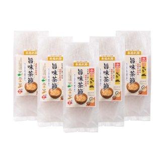 【5%割引】旨味茶節(本枯れ節) 5袋セット