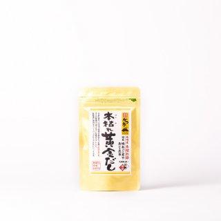 【送料込み】本枯れ黄金だし(5P) × 枕崎天然おだしふりかけ
