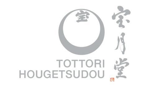 hougetsudou