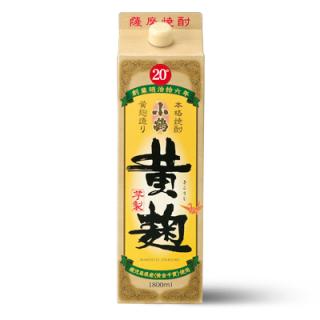 小鶴黄麹パック 20度