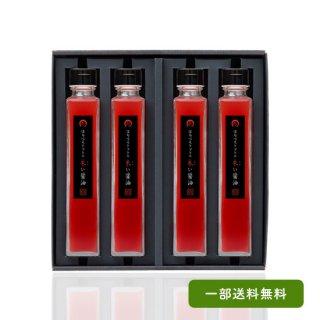 【ギフト】朱い醤油 4本セット (ミニレシピブック付き)
