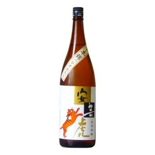 安芸虎(あきとら) 千本錦 純米吟醸 ひやおろし 1800ml