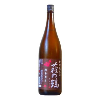 萩の鶴 特別純米 秋上がり 1800ml