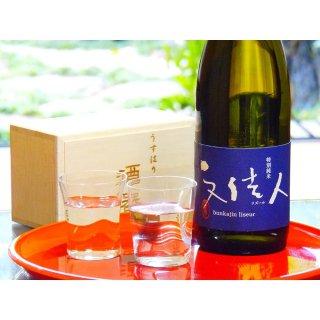 日本酒とグラスのギフトセット (文佳人 特別純米 リズール 720ml + うすはり SHIWA 五勺盃 ペア 木箱入り)