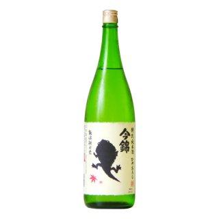 今錦(いまにしき) おたまじゃくし 特別純米 ひやおろし 1800ml