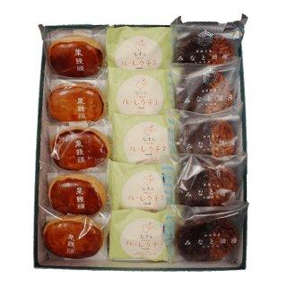 栗饅頭、梨まん、みなと浪漫詰合せ詰合せ15個