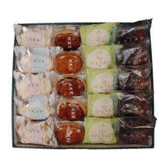 栗饅頭、梨まん、みなと浪漫、雪浪漫詰合せ詰合せ20個