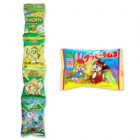 保育園・幼稚園・幼児向けのお菓子