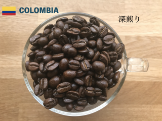 COLOMBIA  深煎り