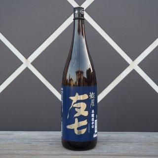 麹屋本醸造辛口 友七(1800ml)
