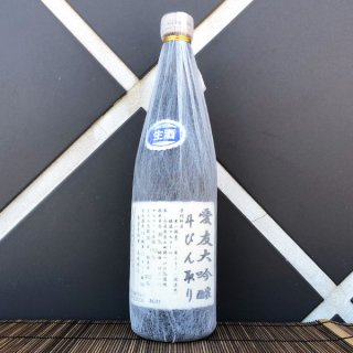 【要冷蔵】愛友斗びんどり(720ml)
