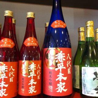 純米吟醸 八代目兼平本家(1800ml)