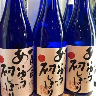 【要冷蔵 / 本数限定 / 完全予約制】一月一日愛友初しぼり - 純米吟醸の生酒(1800ml)