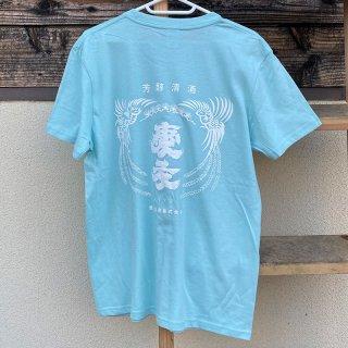 <img class='new_mark_img1' src='https://img.shop-pro.jp/img/new/icons1.gif' style='border:none;display:inline;margin:0px;padding:0px;width:auto;' />愛友酒造オリジナルTシャツ(ブルー)