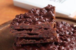 Round Chocolat Saotome 58% 貴腐Wine Raisin Muscat