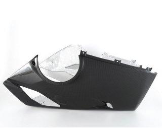 カーボン ベリーパン(AKRAPOVIC スリップオンサイレンサー専用)