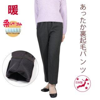 9365/上品パンツ/股下55cm/