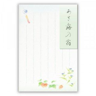 KNSポストカード あさつゆ