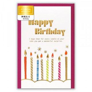 HPカード 誕生日 キャンドルA
