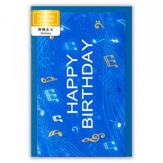 HPカード 誕生日 ノート