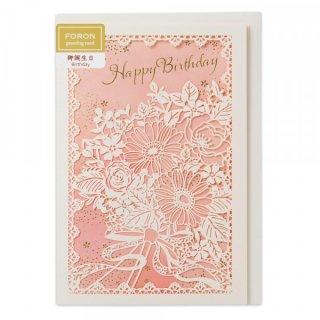 LCカード 誕生日 花束