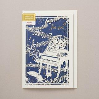 LCカード 多目的 ピアノ
