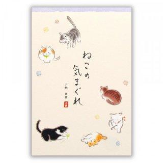 ゆるらかはがき箋 和猫