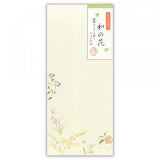 優あかり封筒 和の花