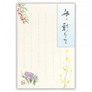 TWFポストカード 彩り