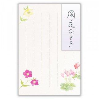 TWFポストカード 風花