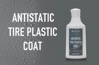 core OBJ<br>ANTISTATIC TIRE PLASTIC COAT