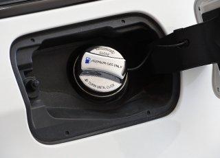 core OBJ<br>Fuel Cap Cover<br>for BMW / MINI