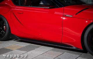 MAX ORIDO × AKEa SUPRA STYLE<br>for TOYOTA GR SUPRA (A90)<br>サイドステップ/Black塗装済