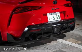 MAX ORIDO × AKEa SUPRA STYLE<br>for TOYOTA GR SUPRA (A90)<br>リアディフューザー/Black塗装済