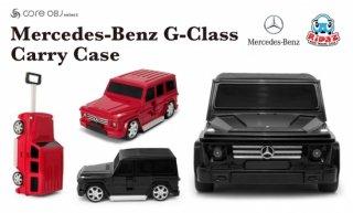 RIDAZ Mercedes-Benz G-Class Carry Case
