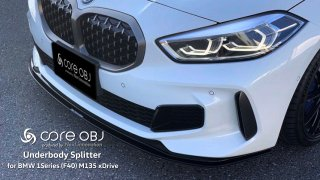 Produced by Next innovation for BMW 1Series(F40)M135 xDrive<br>Front Splitter/カーボンファイバー 8�