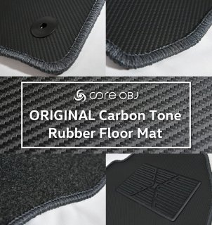<img class='new_mark_img1' src='https://img.shop-pro.jp/img/new/icons15.gif' style='border:none;display:inline;margin:0px;padding:0px;width:auto;' />core OBJ Carbon Tone Rubber Floor Mat<br>for Volkswagen Passat (B8)・T-Cross (C11)・T-Roc (A11)