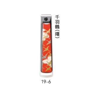 19-6 蒔絵爪切り  一般サイズ 千羽鶴(曙)