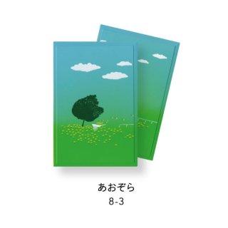 8-3 蒔絵ご朱印帳・小サイズ 千羽鶴未来プロジェクト 折り鶴(あおぞら)