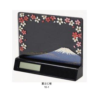 10-1 蒔絵時計付き写真立て「集い」 富士に桜