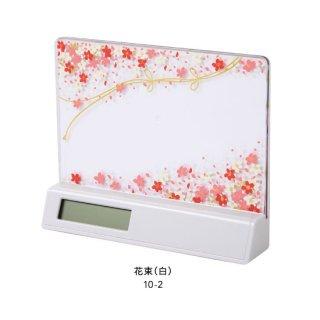 10-2 蒔絵時計付き写真立て「集い」 花束(白)