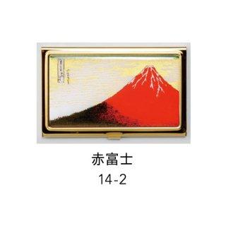 14-2 蒔絵カードケース ゴールド 桐箱入り・赤富士