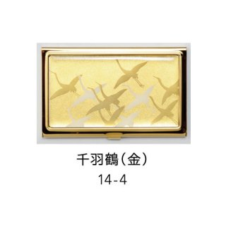 14-4 蒔絵カードケース ゴールド 桐箱入り・千羽鶴(金)