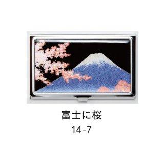 14-7 蒔絵カードケース シルバー 桐箱入り・富士に桜